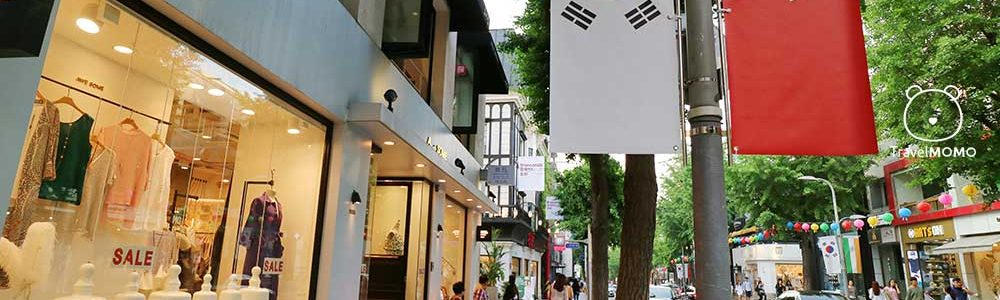 Sinsa Dong : Stylish Shops & Cafes in Shades of Yellow/Green