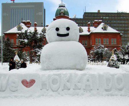Hokkaido Winter Festival 2017