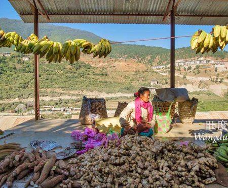 Wangdue Phodrang Weekend Market