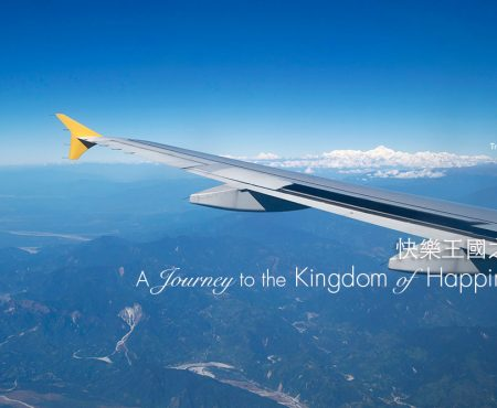A Journey to the Kingdom of Happiness