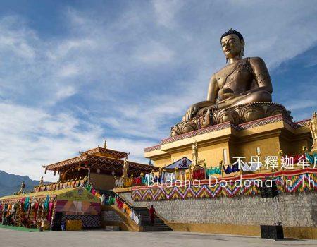 Big Buddha in Bhutan