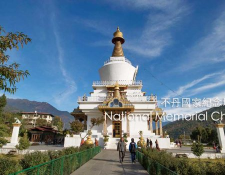 National Memorial Chorten in Bhutan