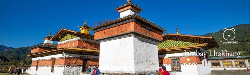 Jambay Lhakhang in Bumthang Bhutan
