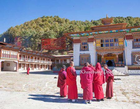 卡朱修道院 Kharchu Monastery