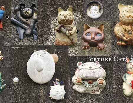 Fortune Cats Street