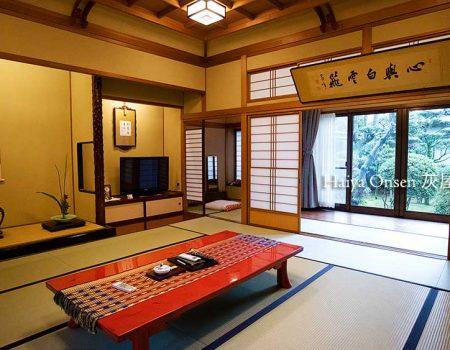 蘆原溫泉區傳統日式旅館:灰屋