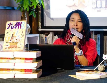Launch event of Kyushu Travel Guide for Families 九州親子遊分享會