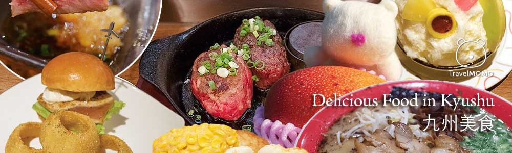 Delicious Food in Kyushu