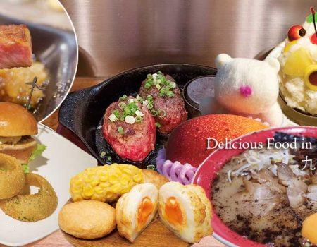 Delicious Food in Kyushu 九州美食
