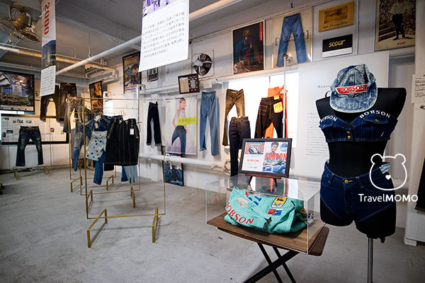 Betty Smith Jeans Museum